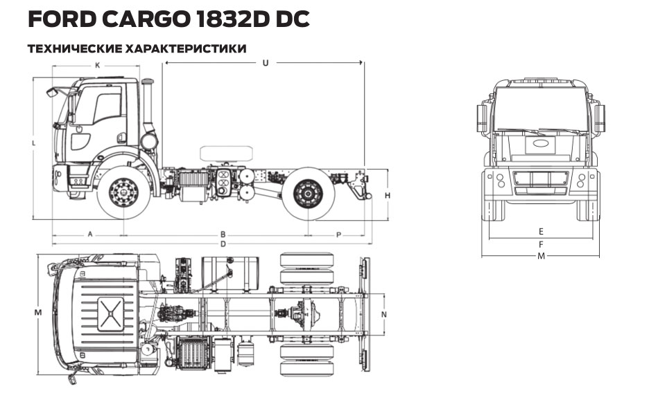 FORD CARGO 1832D DC