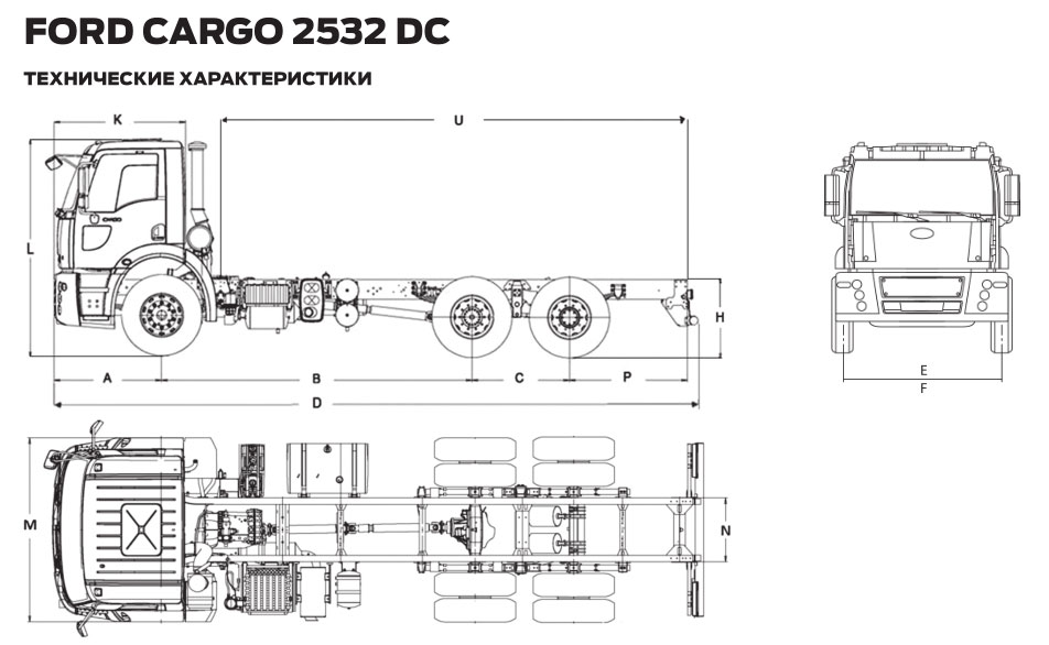 FORD CARGO 2532 DC