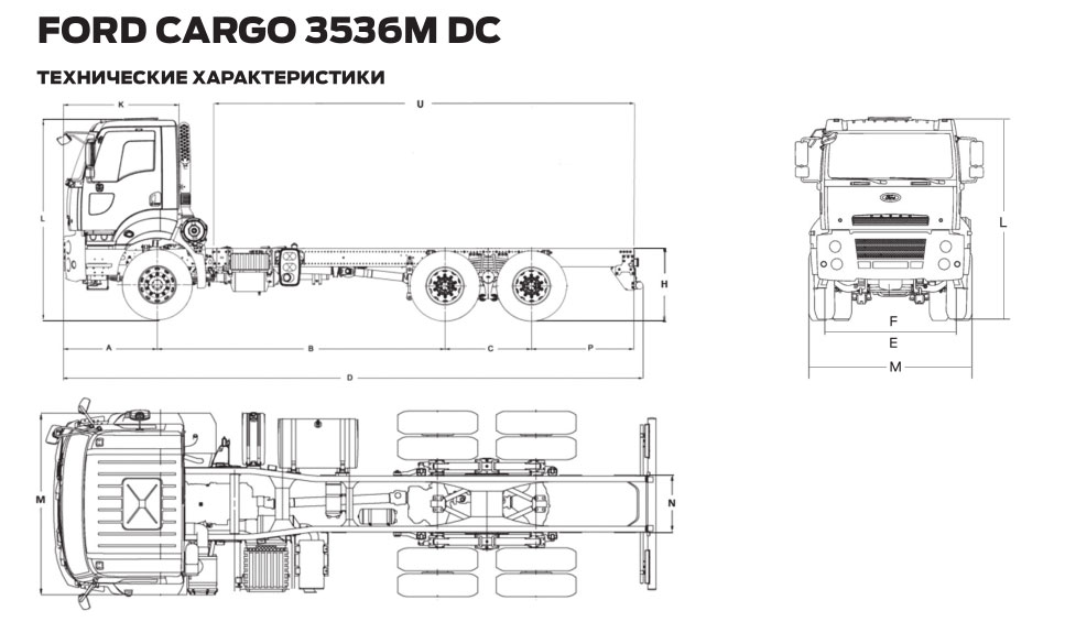 Ford Cargo 3536M DC