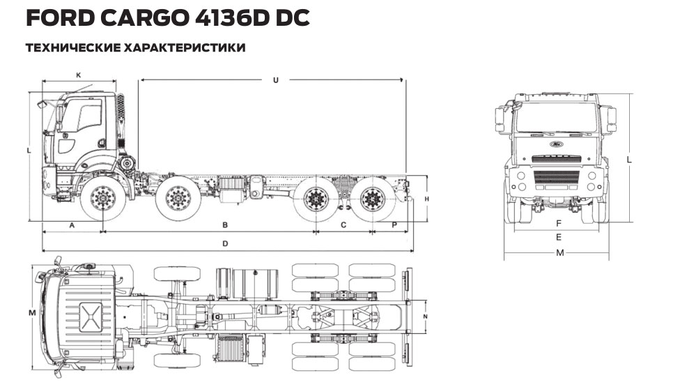 Ford Cargo 4136D DC